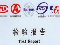 商品质检CRM系统